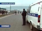 В Дагестане совершено покушение на главу республиканского УФСИН