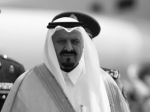 Умер наследник короля Саудовской Аравии
