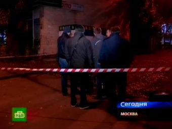 Раскрыто убийство футбольного фаната на юго-западе Москвы