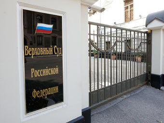 Судью оштрафовали на три миллиона рублей за взятку