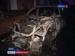 В Москве за ночь сгорели три иномарки