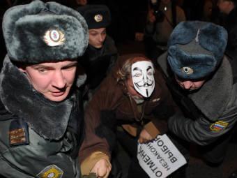 """В Москве разогнали акцию """"Захвати Старую площадь"""""""