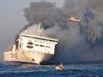 В Красном море затонул аварийный паром
