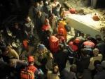 В результате землетрясения в Турции погибли семь человек