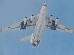 В Северной Осетии аварийно сел Ил-76