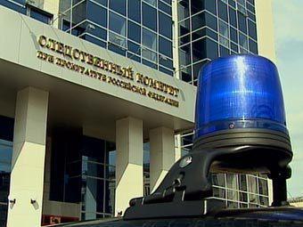 СК РФ возбудил дело об убийстве русского мальчика в США