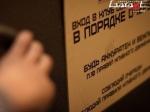 Челябинский суд закрыл клуб с пенными вечеринками для школьников