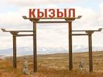 В Восточной Сибири произошло сильное землетрясение