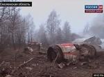 Поляки провели новую экспертизу переговоров пилотов Качиньского