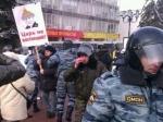 В Нижнем Новгороде задержали 85 участников митинга оппозиции