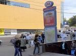 """В Москве эвакуировали торговый центр у метро """"Щукинская"""""""