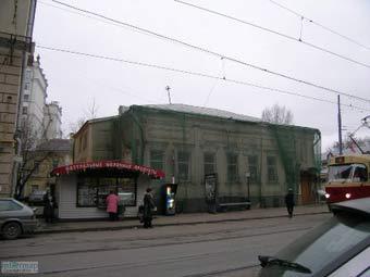 В Москве предотвращен снос дома купца Кудрявцева