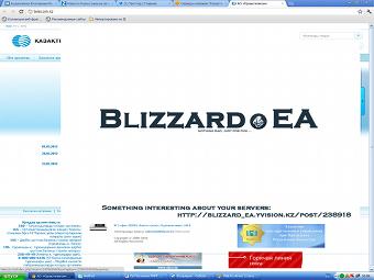 Хакер атаковал сайт главного провайдера Казахстана