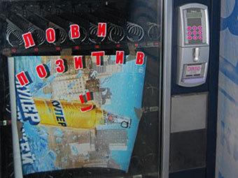 Новосибирские студенты установили автомат по продаже каннабиноида