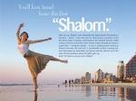 В Израиле запретили снимать в рекламе худых моделей