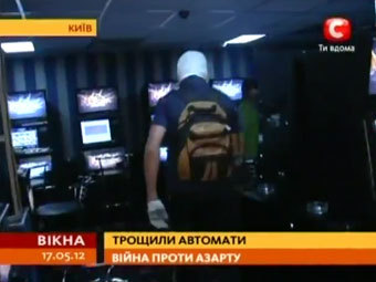 В Киеве националисты по ошибке разгромили офис лотереи