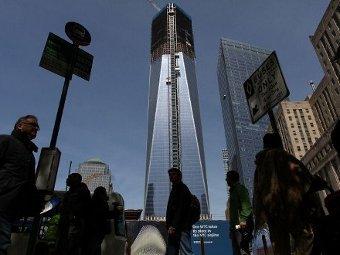 В здании нового Всемирного торгового центра произошёл пожар