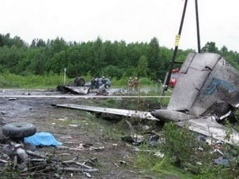 В ходе расследования катастрофы Ту-134 над Петрозаводском