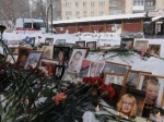 В Перми почтили память погибших при пожаре в ночном клубе «Хромая лошадь»