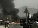 Очередной теракт в Афганистане