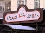В прениях по делу о пожаре в пермском клубе объявлен перерыв из-за неявки адвоката обвиняемого пиротехника