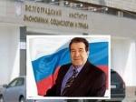 В Волгограде ректор вуза дисквалифицирован за невыплату зарплаты