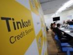 Воронежец Дмитрий Агарков, решивший судиться с банком «Тинькофф кредитные системы», заявил об эмиграции из России