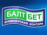 Букмекерская контора не выплатила своему клиенту 5000 долларов