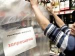 На Дальнем Востоке из-за паводка запрещена продажа алкоголя