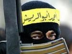 В Москве задержали террориста