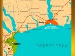 Украина закрывает базы отдыха в Коблево