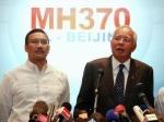 Пропавший самолёт малазийских авиалиний рухнул в Индийский океан