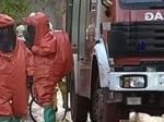 Экологическая катастрофа в Болгарии
