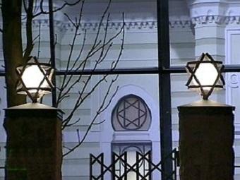 Неизвестные в Москве напали на синагогу