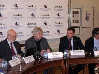 СКР возбудил дело пофакту похищения журналистов LifeNews вКиеве