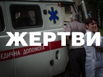 МВД: Врезультате обстрела Дебальцево боевиками погибли 7 человек