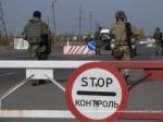 Два украинца пытались завезти изКрыма арсенал охотничьего оружия