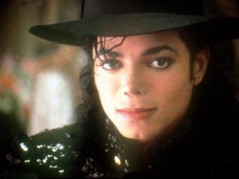 В октябре пройдет концерт памяти Майкла Джексона