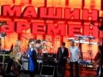 Ведущего-единороса на концерте Макаревича в Кемерово объявили провокатором
