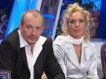 Лобачева и Марьянов расстались