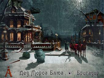 """Аквариум"" записал новогодний сингл"