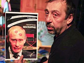 Театр Коляды обклеили афишами с зацелованным Путиным