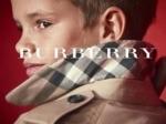 Букмекеры оценили перспективы модельной карьеры Ромео Бекхэма