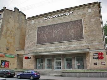 Клуб «Космонавт» в Санкт-Петербурге — загляните на огонёк
