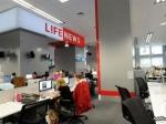 Приложение LifeNews признано лучшим накрупнейшем саммите вобластиIT