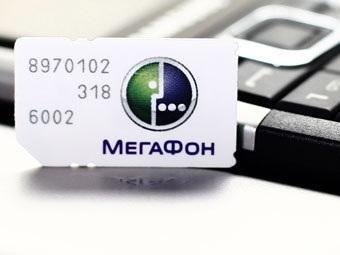 """Союз потребителей будет судиться с """"МегаФоном"""""""
