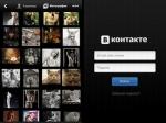 Россия: «ВКонтакте» для Android – лидер по скачиванию