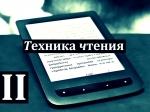 Лидеры приложений 2014 среди россиян— Вконтакте иViber