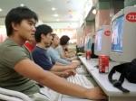 ВКитае ужесточается контроль над пользователями иинформацией всети интернет
