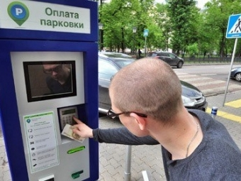 «Яндекс» запустил приложение попоиску парковок вМоскве